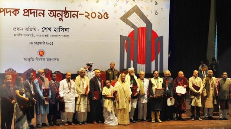 একুশে পদক-২০১৫: ১৫ জন মনোনীত