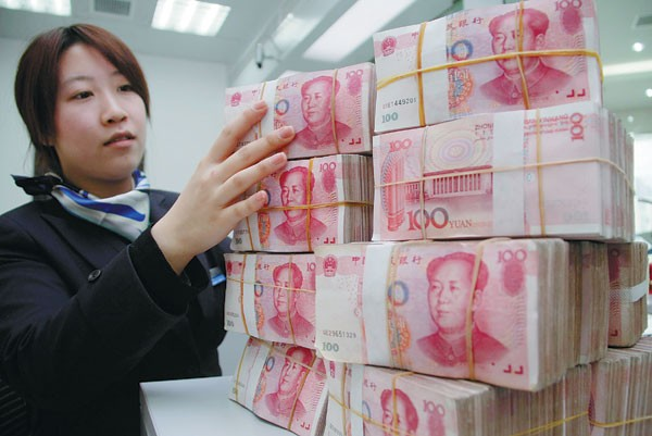 IMF -এর রিজার্ভ মুদ্রার মর্যাদা পেল চীনা ইউয়ান