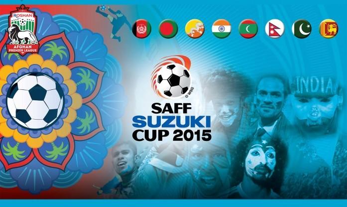 সাফ ফুটবল চ্যাম্পিয়নশিপ -২০১৫