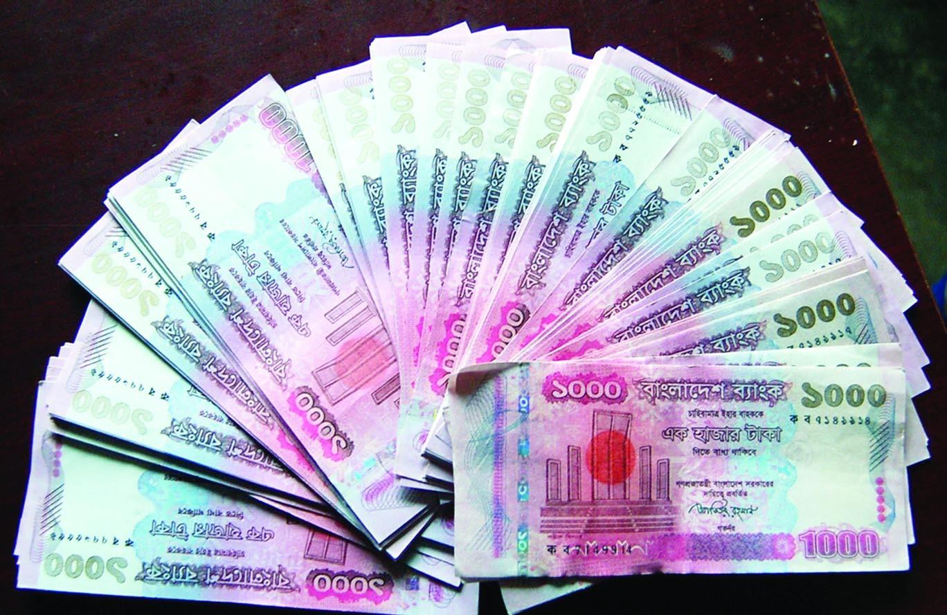 ৫০০, ১০০০ টাকার নোট বান্ডেলে পিন একটির বেশি নয় : বাংলাদেশ ব্যাংক