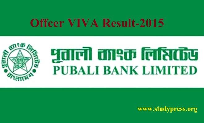 pubali bank internee report