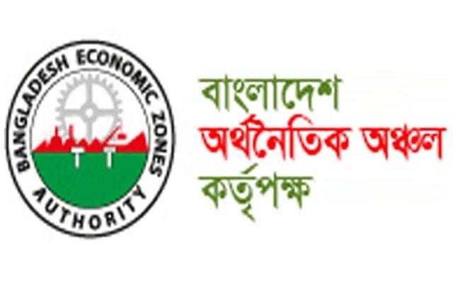 চট্টগ্রামে চীনা বিনিয়োগে অর্থনৈতিক অঞ্চল প্রতিষ্ঠা