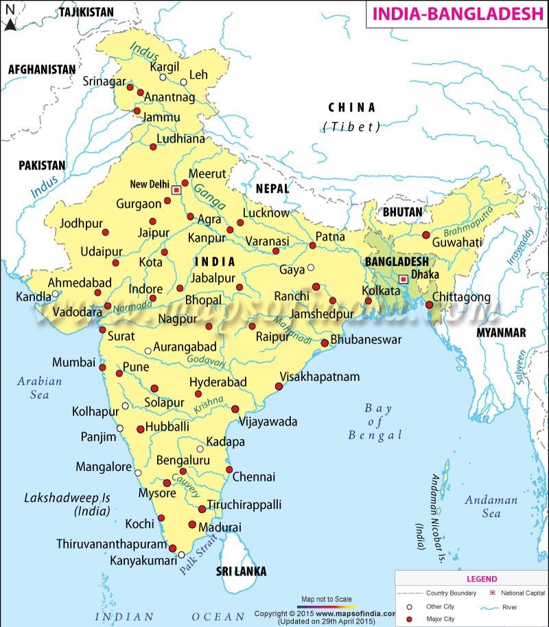 দেশ পরিচিতি: ভারত