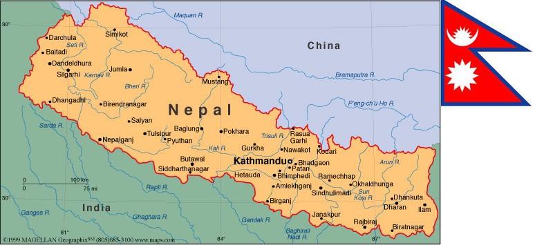 দেশ পরিচিতি: নেপাল