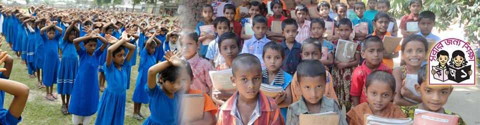 জাতীয় বাজেট ২০১৬-১৭: শিক্ষা ও প্রযুক্তিতে সর্বোচ্চ বরাদ্দ