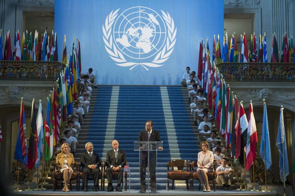 জাতিসংঘ সাধারণ পরিষদ: ৭১তম অধিবেশনে বাংলাদেশ সহ-সভাপতি