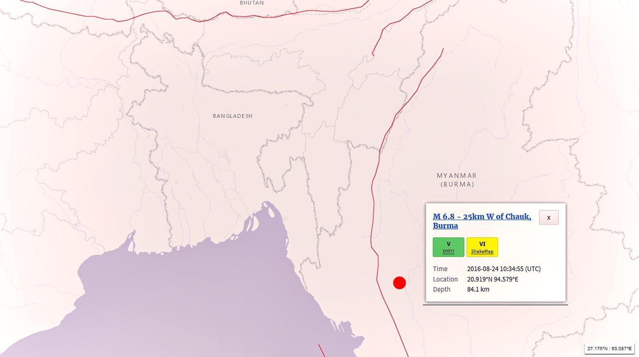 বাংলাদেশ ও ইতালিতে শক্তিশালী ভূমিকম্প