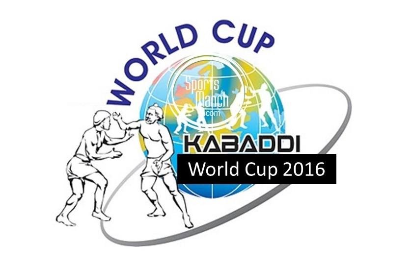 ২০১৬ কাবাডি বিশ্বকাপ: আয়োজক ভারত