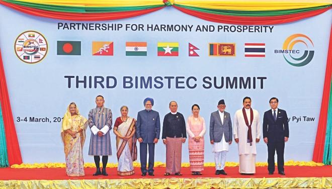 বিমসটেক শীর্ষ সম্মেলন -২০১৪ অনুষ্ঠিত