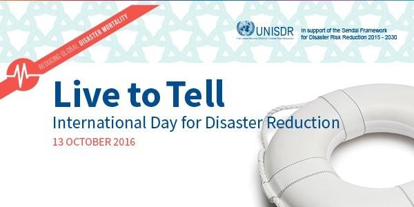 ১৩ অক্টোবর: আন্তর্জাতিক দুর্যোগ প্রশমন দিবস (International Day for Disaster Reduction)