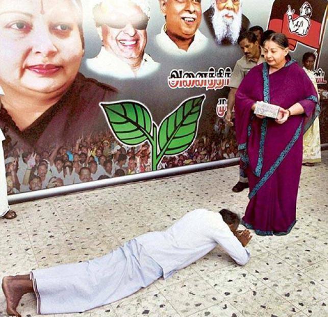 তামিলনাড়ুর 'আম্মা' জয়ললিতা মারা গেছেন