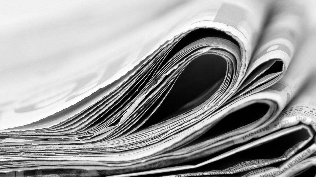 দৈনিক পত্রিকার পাতা থেকে: ১-৪ ডিসেম্বর, ২০১৬