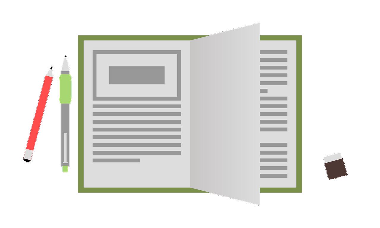 NSI ফিল্ড অফিসার ২০১৭: পূর্ণাঙ্গ সমাধান