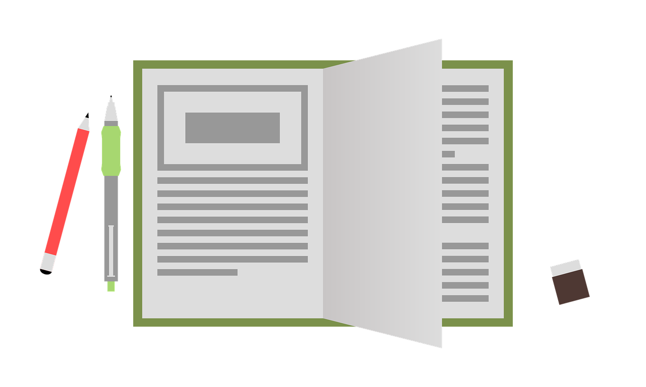 NSI অফিস অ্যাসিসটেন্ট ২০১৭: সাধারণ জ্ঞান