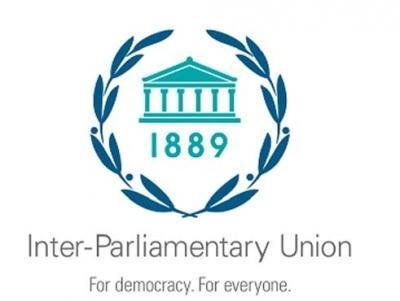 ১৩৬তম IPU সম্মেলন (২০১৭)