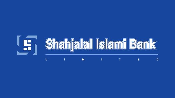 শাহজালাল ইসলামী ব্যাংক ট্রেইনি অফিসার ২০১৬: সাধারণ জ্ঞান