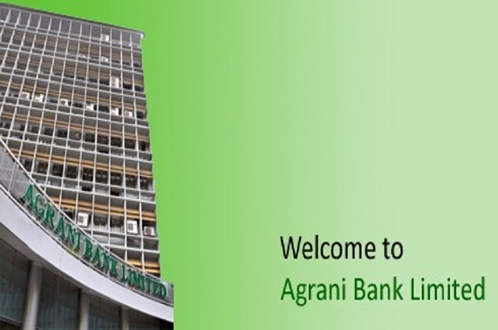 Agrani Bank Senior Officer: Qusetion and Solution (General Mathematics 9 June, 2017)