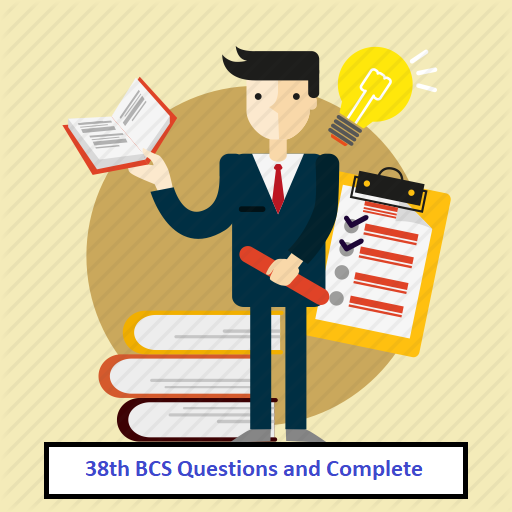 BCS Preliminary 38th Questions and Solutions
