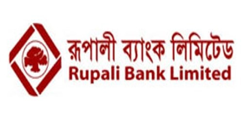 Rupali Bank Officer Cash Question Solution 2018