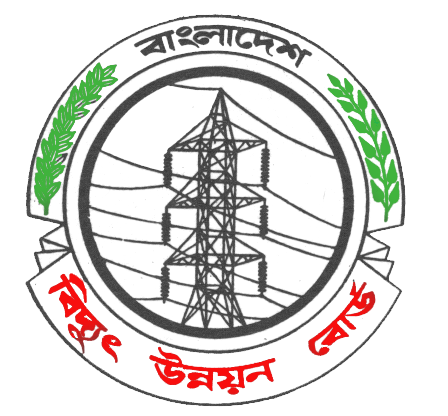 Bangladesh Power Development Board Assistant Director Job Circular