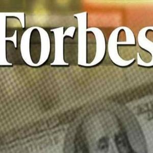 Forbes report: ব্যবসাবান্ধব দেশের তালিকায় বাংলাদেশ ১২১তম