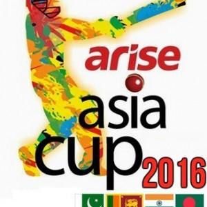 এশিয়া কাপ-২০১৬: সময়সূচী