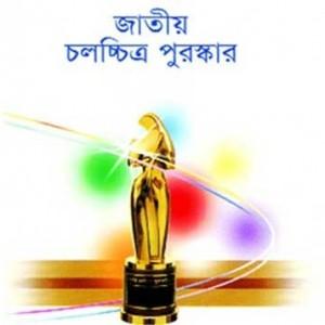জাতীয় চলচ্চিত্র পুরস্কার-২০১৪ প্রদান