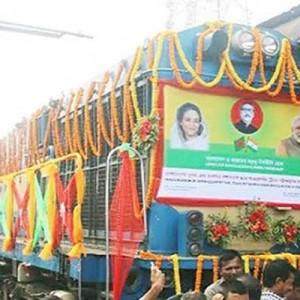 খুলনা-কলকাতা রেল চালু